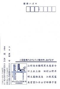 20073102