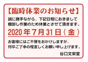 20073103